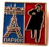 T1. INSIGNA RUSIA URSS CCCP LENIN  PARIS - dimensiune 30 x 30 mm **