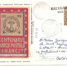 INTREG POSTAL 4839 ROMANIA, CENTENARUL MARCII POSTALE ROMANESTI, 1958, BUCURESTI, BUKURESCI, CIRCULAT CU POSTALIONUL, VIA CALUGARENI, KALUGARENI., Dupa 1950