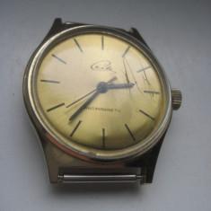 CEITE antimagnetic- UMF RUHLA-ceas vechi mecanic barbatesc in metal auriu si cadran auriu. - Ceas de mana
