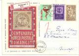 INTREG POSTAL 4837 ROMANIA, CENTENARUL MARCII POSTALE ROMANESTI, 1958, BUCURESTI,  CIRCULAT RECOMANDAT14.12.1958, TIMBRU IMPRIMAT SI TIMBRE APLICATE.