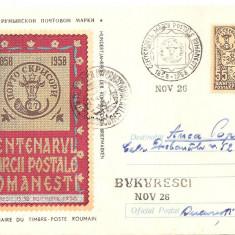 INTREG POSTAL 4840 ROMANIA, CENTENARUL MARCII POSTALE ROMANESTI, 1958, BUCURESTI, BUKURESCI, CIRCULAT CU POSTALIONUL, STAMPILE SPECIALE, TB. IMPRIMAT.