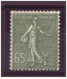 FRANTA 1925 - SEMANATOAREA NESTAMPILAT
