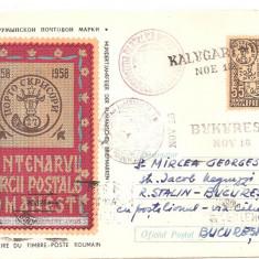 INTREG POSTAL 4834 ROMANIA, CENTENARUL MARCII POSTALE ROMANESTI, 1958, BUCURESTI, BUKURESCI, CIRCULAT CU POSTALIONUL, VIA CALUGARENI, KALUGARENI., Dupa 1950