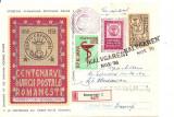 INTREG POSTAL 4836 ROMANIA, CENTENARUL MARCII POSTALE ROMANESTI, 1958, BUCURESTI, BUKURESCI, CIRCULAT CU POSTALIONUL, VIA CALUGARENI, KALUGARENI., Dupa 1950