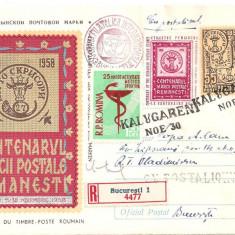 INTREG POSTAL 4836 ROMANIA, CENTENARUL MARCII POSTALE ROMANESTI, 1958, BUCURESTI, BUKURESCI, CIRCULAT CU POSTALIONUL, VIA CALUGARENI, KALUGARENI.