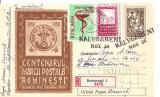 INTREG POSTAL 4842 ROMANIA, CENTENARUL MARCII POSTALE ROMANESTI, 1958, BUCURESTI, CIRCULAT CU POSTALIONUL/STAFETA VIA CALUGARENI, STAMPILE SPECIALE.
