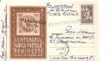 INTREG POSTAL 4844 ROMANIA, CENTENARUL MARCII POSTALE ROMANESTI, 1958, BUCURESTI, CIRCULAT CU POSTALIONUL/STAFETA VIA CALUGARENI, TIMBRU IMPRIMAT., Dupa 1950