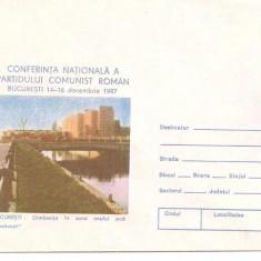 INTREG POSTAL 4860, ROMANIA, BUCURESTI, DAMBOVITA IN ZONA NOULUI POD GROZAVESTI, CONFERINTA NATIONALA A PCR, 14-16.12.1987, SECERA SI CIOCANUL., Dupa 1950