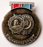 T1. INSIGNA RUSIA URSS MAGNITOGORSK ORDINUL MUNCII 1971 SI ORDINUL LENIN 1979 **