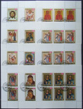 YEMEN - PICTURA  6 x 12 VALORI IN 12 M/SH, OBLITERATE - EO 063