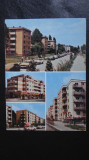 Vedere/Carte postala - RPR - Gorj - Intreg postal