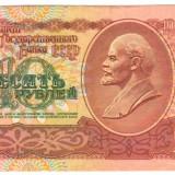 SV * URSS (Rusia) 10 RUBLE 1991 XF - bancnota europa