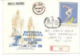 INTREG POSTAL 4862, ROMANIA, EXPOZITIA FILATELICA STAFETA FLACARII OLIMPICE, IASI, 1-7.07. 1980, FILIALA AFR IASI, SOSIREA STAFETEI, STAMPILE SPECIALE, Dupa 1950