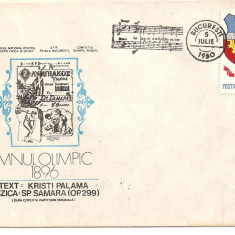INTREG POSTAL 4853, IMNUL OLIMPIC 1896, 05.06.1980, PLIC OCAZIONAL NUMEROTAT, TEXT : KRISTI PALAMA, MUZICA : SP. SAMARA (OP.299), BUCURESTI, AFR, COR., Dupa 1950