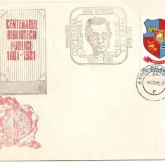 INTREG POSTAL 4855, CENTENARUL BIBLIOTECII PUBLICE PANAIT ISTRATI, BRAILA, 1881-1981, EXPOZITIA FILATELICA, AFR FILIALA BRAILA, PO NUMEROTAT, SIGILIUL, Dupa 1950
