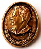 T1. INSIGNA RUSIA URSS CCCP Vladimir Maiakovski - dimensiune 21 x 26 mm **