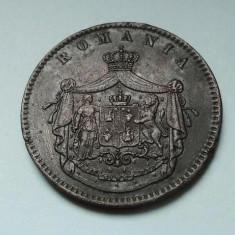V- 10 bani 1867 H, stare excelenta!
