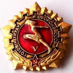 T1. INSIGNA RUSIA URSS SPORT JO MOSCOVA 1980 GOTOV K TRUDU I OBORONE V 24 mm **, Europa