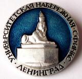 T1. INSIGNA RUSIA URSS CCCP UNIVERSITATEA SFINX LENINGRAD - 32 mm **