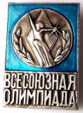 T1. INSIGNA RUSIA URSS CCCP SPORT VSESOIUZNAIA OLIMPIADA - 32 x 23 mm **