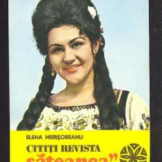 Actori ai teatrului, cintecului si filmului romanesc*ELENA MERISOREANU*calendar