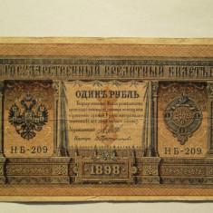 1 Rubla 1898 bancnota Rusia