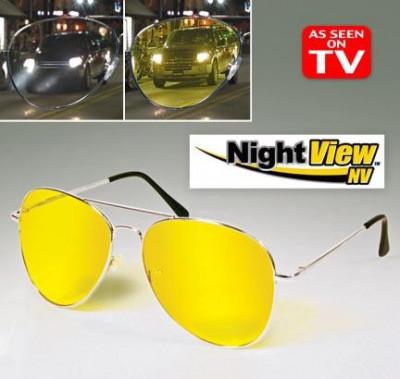 Ochelari pentru condus noaptea Night View  utili pt noapte si zi, uv soferi foto