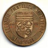 MEDALIE EXPOZITIA NATIONALA FILATELICA DE TINERET TIMISOARA 1973 ISTORIE NUMISMATICA PACE - Medalii Romania