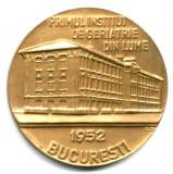 MEDALIE  PRIMUL INSTITUT DE GERIATRIE DIN LUME BUCURESTI 1953 CONGRESUL RNATIONAL DE GERONTOLOGIE SI GERIATRIE 1988 ISTORIE ARTA