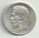 RUSIA TARISTA 1 RUBLA 1897, NICOLAI II, Ag 19,61g [1] Pe cant A.Г., Europa