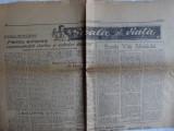 4 ZIARE VECHI BANAT SI OLTENIA: DRAPELUL ROSU, LUGOJ/ TIMISOARA, 1958-ROMANIA LIBERA 1979-SPORTUL 1978-OLTUL/ SLATINA 1989