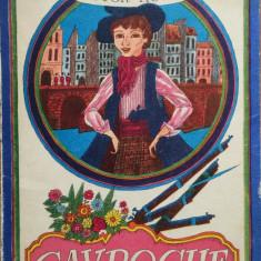 GAVROCHE - Victor Hugo (carte pentru copii in limba germana) - Carte educativa