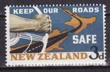 Noua Zeelanda 1964 -  cat.nr.420 neuzat,perfecta stare