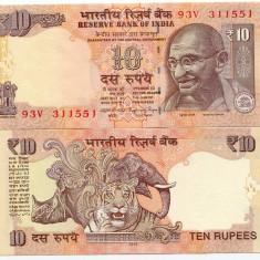 INDIA- 10 RUPEES 2014- NEW- UNC!! - bancnota asia