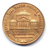 MEDALIE EXPOZITIA ZIUA MARCII POSTALE ROMANESTI BUCURESTI 1986 FILATELIA IN SLUJBA PACII SI PRIETENIEI INTRE POPOARE ISTORIE NUMISMATICA PACE - Medalii Romania