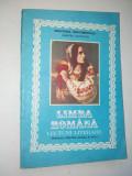Limba Romana, manual pentru clasa a VIII - a , 1994, Clasa 8
