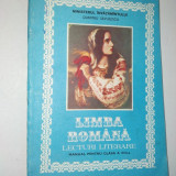 Limba Romana, manual pentru clasa a VIII - a, 1994 - Manual scolar, Clasa 8