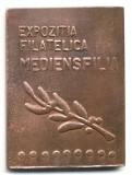 MEDALIA PLACHETA EXPOZITIA FILATELICA MEDIENSFILIA MEDIAS SIBIU PREMIU