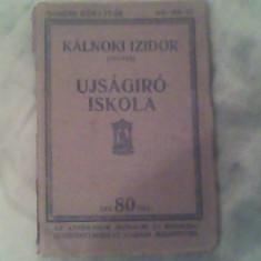Ujsagiro-Iskola-Kalnoki Izidor (Vulpes)