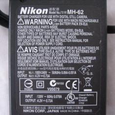 Incarcator alimentator foto Nikon MH-62 pt EN-EL8 la 4.2 V si 0.73 A - Incarcator Aparat Foto