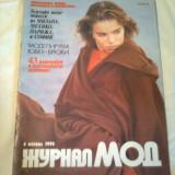 JURNAL MODA - Nr.4 - 1990