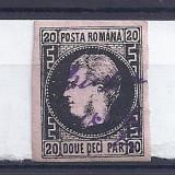 """STAMPILA """"SCRISA DE MANA"""" CAROL FAVORITI"""