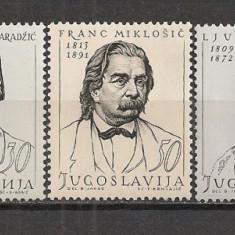 Iugoslavia.1963 Personalitati SI.342 - Timbre straine