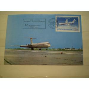 VEDERE - ZIUA  AVIATIEI R. S. R. 1982 - AVION  TAROM - STAMPILA COMEMORATIVA.