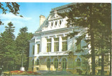 CPI (B5027) BOTOSANI. MUZEUL JUDETEAN DE ISTORIE, EDITURA MERIDIANE, NECIRCULATA, (9139), Fotografie