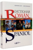 Dictionar Roman - Spaniol. Cel mai cuprinzator dictionar