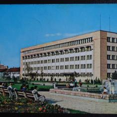 Vedere/Carte postala - RPR - Resita - Lunca Pomostului - Carte Postala Banat dupa 1918