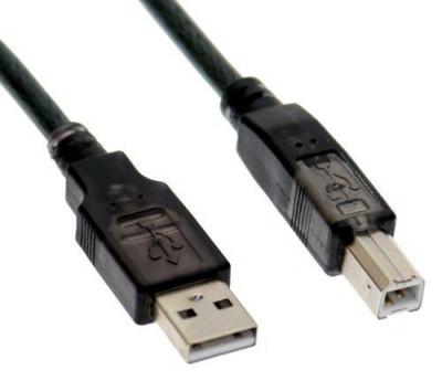 cablu imprimanta 5m foto