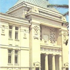 CPI (B5083) TARGOVISTE. MUZEUL, EDITURA PENTRU TURISM, NECIRCULATA - Carte Postala Muntenia dupa 1918, Fotografie