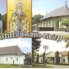 CPI (B5066) MANASTIREA BOGDANA - RADAUTI, JUD. SUCEAVA, NECIRCULATA - Carte Postala Muntenia dupa 1918, Fotografie